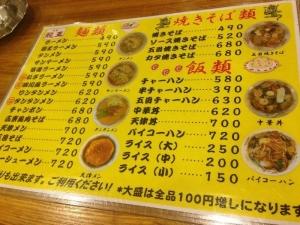 YokohamaRyuo_003_org2.jpg