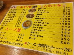 YokohamaRyuo_004_org2.jpg