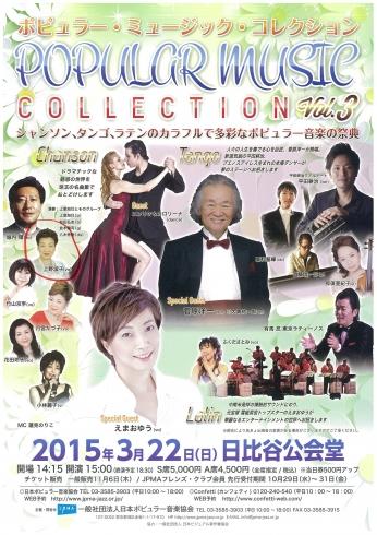 上野淑子さん出演20150322