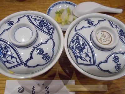 茶碗蒸しと蒸し寿司セット