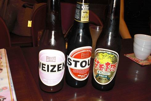 箕面地ビール