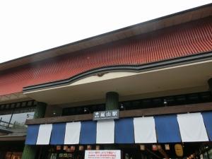 20150816_01嵐電嵐山駅