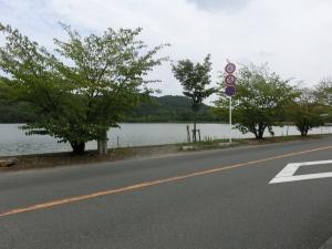 20150816_13広沢池