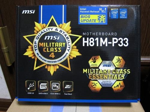 H81M-P33