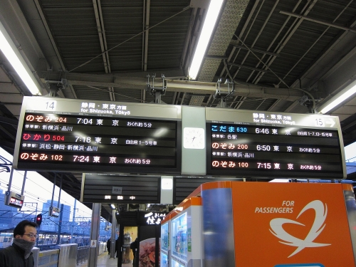 北陸本線経由の一筆書き片道切符の旅 名駅スタート