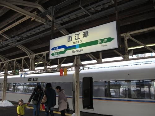 北陸本線経由の一筆書き片道切符の旅 直江津駅