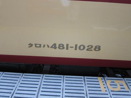 北陸本線経由の一筆書き片道切符の旅 北越6号