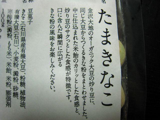 03_IMG_7978.jpg