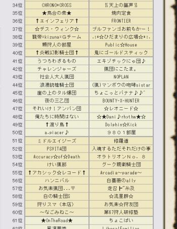 繧ケ繧ッ繝ェ繝シ繝ウ繧キ繝ァ繝・ヨ+(6)_convert_20150814083907