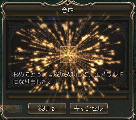 201508014-1.jpg