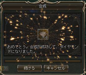 201508014-2.jpg