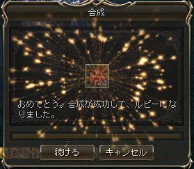 201508014-3.jpg