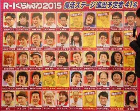 20150207R-1敗者復活写真