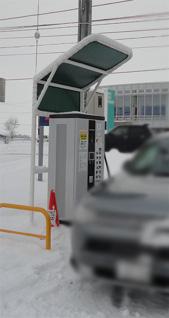 201412 急速充電スタンド