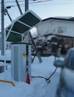 201501 近所の急速充電スタンド