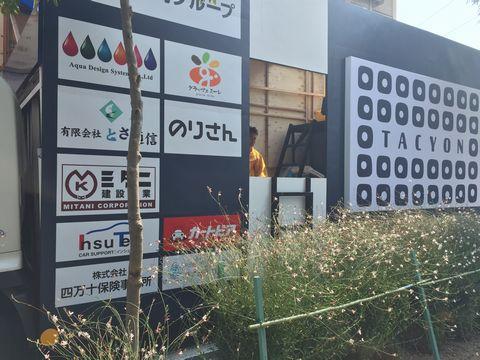 yosakoi2015 015