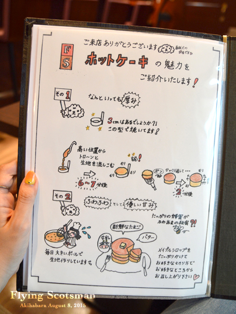 DSC_0062のコピー