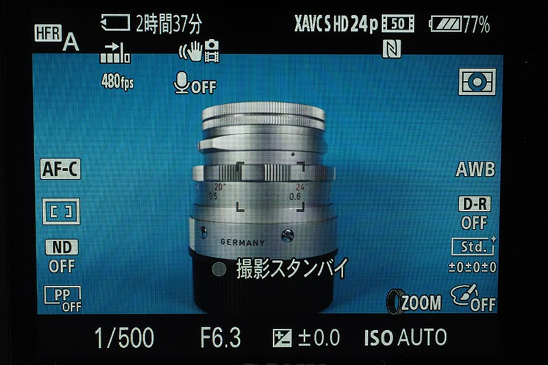 P8080044.jpg