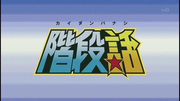 アニメ 銀魂 神回 フェニックスは何度も甦る 聖闘士星矢 パロディ