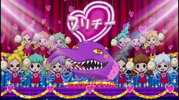 ゲームアニメ 妖怪ウォッチ バク プリチー族 ケータ君のみる夢 ミスターエポックマン