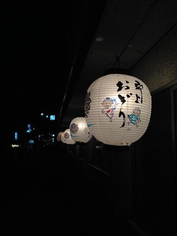 odori-20150810.jpg