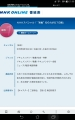 NHKSPの番組表