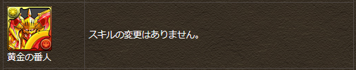 20150811192203.png