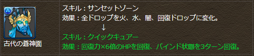20150811192210.png