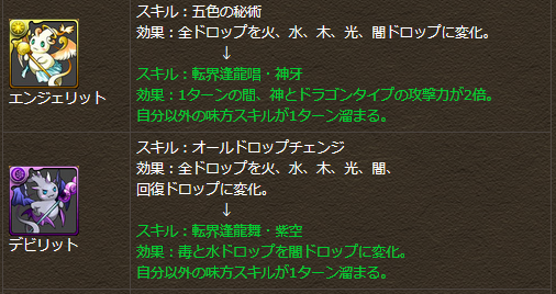 20150811192228.png