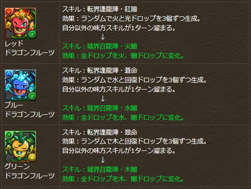 20150811192235.png
