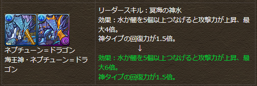 20150814024624.png