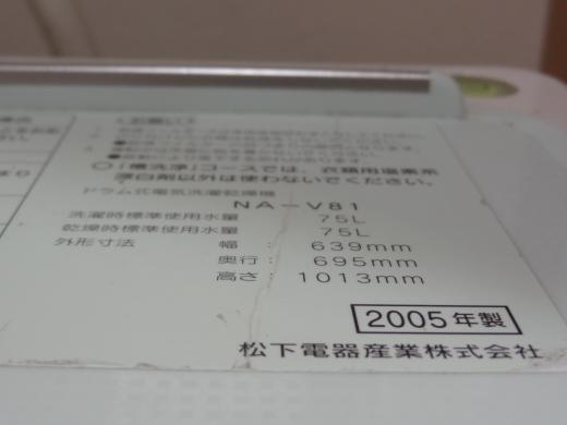 nasyonaru2.jpg
