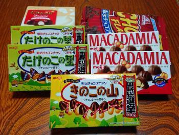 チョコ三昧 350