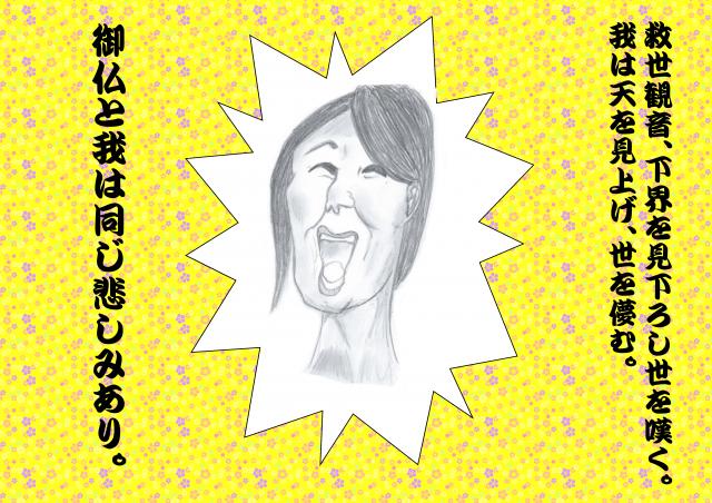 s_2月 絵