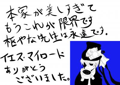 10 月s_mouだめポ カレンダー