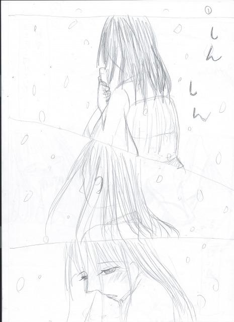 s_01 ネーム2017 0109