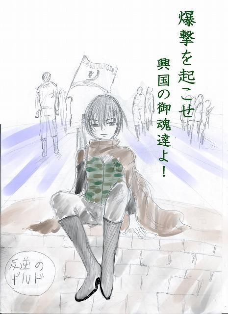 2017 0720 01 nuri