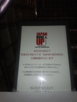 SLEEP SELECT 青山