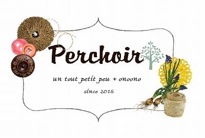 PERCHOIRF