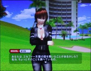 PS2エンジョイゴルフ シニアプロ以降 (1)