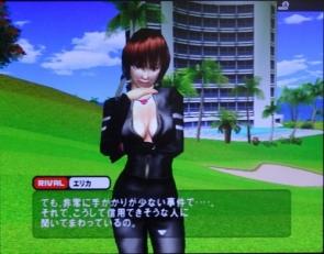 PS2エンジョイゴルフ シニアプロ以降 (2)