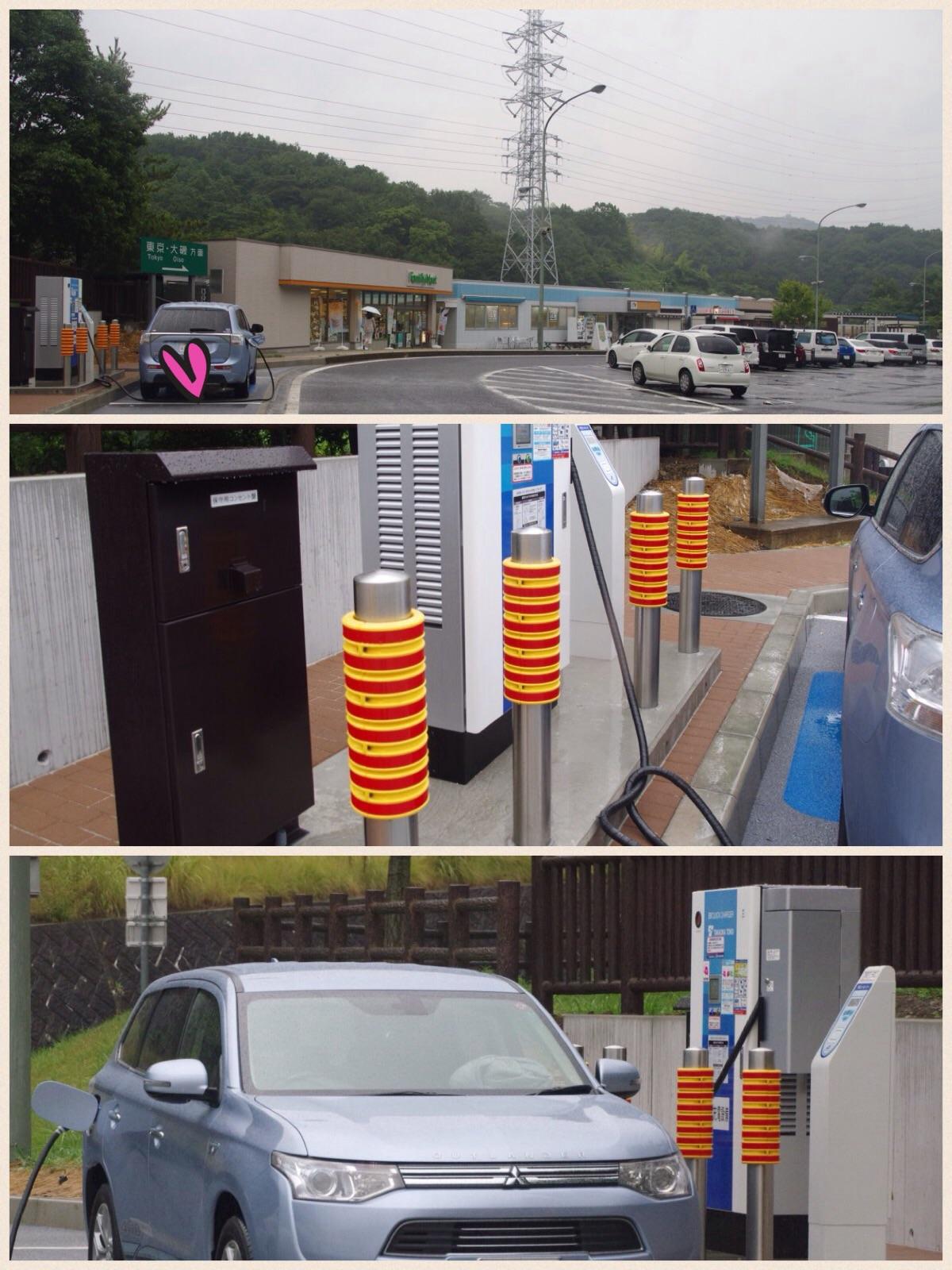 EV充電スポット 小田原厚木道路 大磯PA 上り