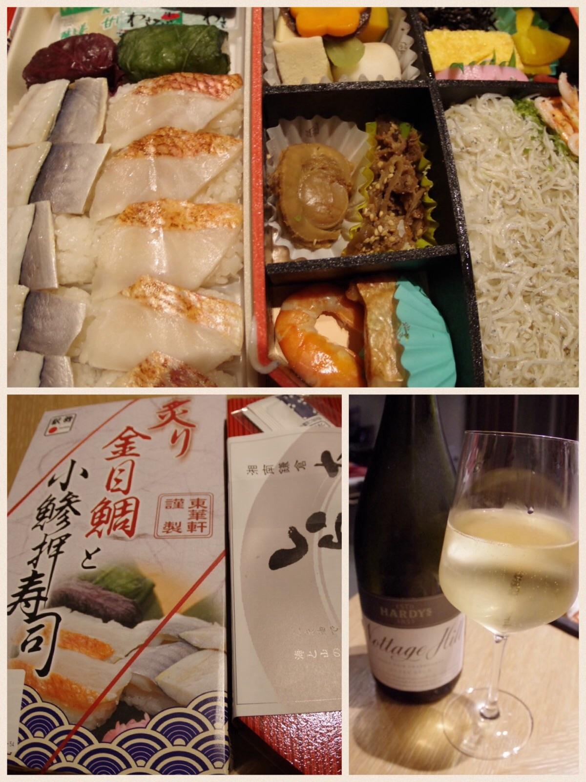 熱海の持ち帰りグルメ 小鯵押し寿司