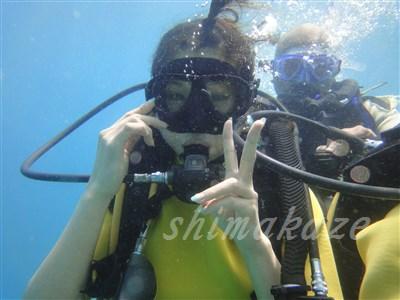 しまかぜ案内人と体験ダイビング