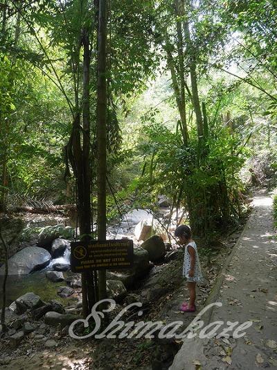 バンペ―の滝