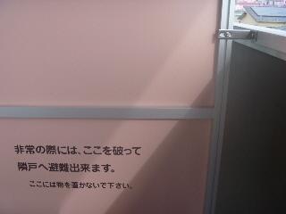 P1040394(1).jpg