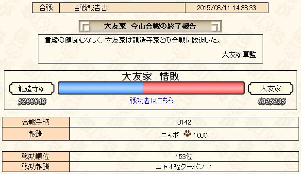 09cc946cbd14ac8d27028124755e0b78[1]