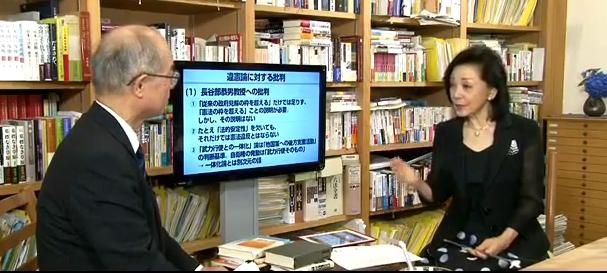 ③ウンコババア櫻井よしこ&ウンコジジィ百地章