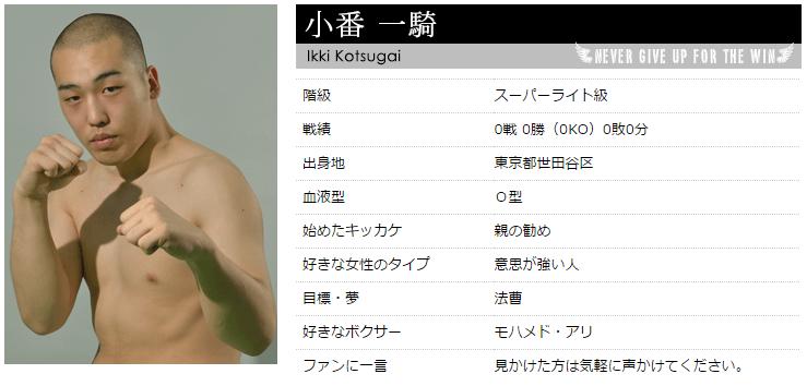 ②小番一騎(こつがいいっき)和田正弁護士の汚ちんちんを枝切りばさみでちょん切りトイレに流す!