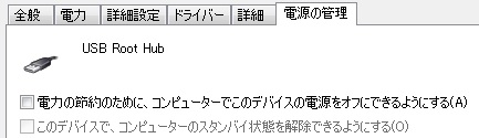 USBroothub.jpg